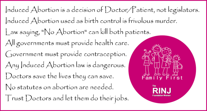 Induced abortion is a decision of Doctor/Patient. Using abortion as a form of birth control is murder. Violators may end up in prison.