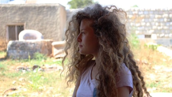 Israeli Occupation Forces Bully Ahed Tamimi