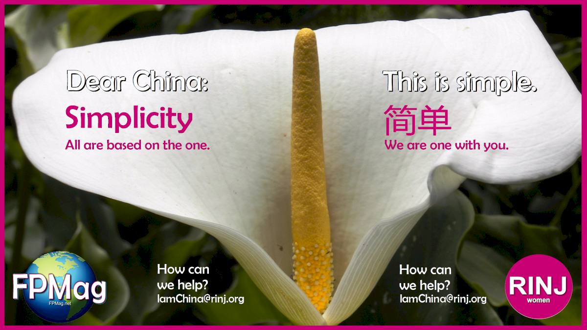 Simplicity. Dear China. We are one with you. How can we help? We are China. I am China